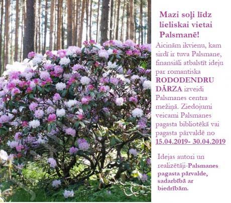 Aicinām atbalstīt Rododendru dārza izveidi!