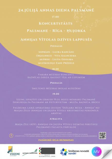 Annas dienas koncerts Palsmanes sv. Annas baznīcā