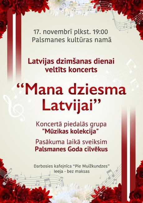 Mana dziesma Latvijai.